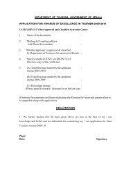 Category II - Kerala Tourism