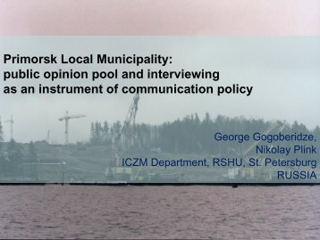 Primorsk Local Municipality - About Project