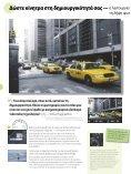 I AM TALENTED - Nikon - Page 6
