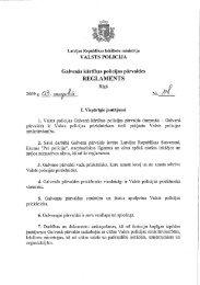 Latvijas Republikas Iekšlietu ministrija - Valsts policija