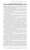VERSIÓN TAQUIGRÁFICA - Honorable Senado de la Nación - Page 2