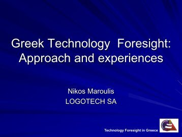 GREEK TECHNOLOGY FORESIGHT