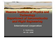 Moscow Institute of Physics and Technology Department of ... - ISTC