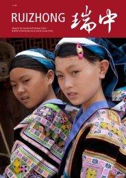 Ruizhong - 2011-01 - Schweizerisch-Chinesische Gesellschaft