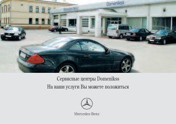 0612397_C4 Picasso_F_8p. - Mercedes-Benz Latvija