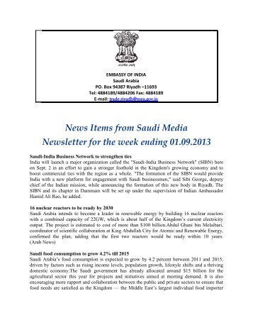 News Item From Saudi Media Embassy Of India Riyadh
