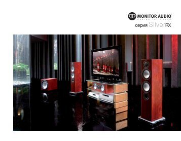 Идеальное сочетание дизайна и звука - Хороший звук