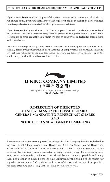 General Mandate to Issue Shares - Li Ning