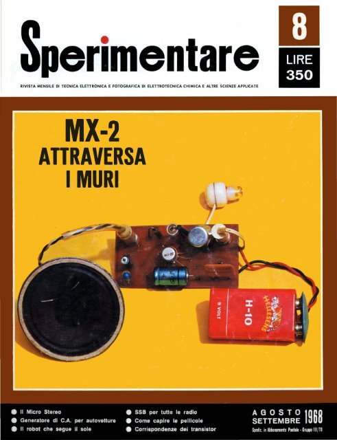 VHF Antenna VETRI VETRO ADESIVA ANTENNA AM//FM Amplificatore 2,5m CAVO SPINA DIN