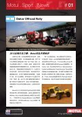 Motul . Sport . News 01 Happy New Year - Page 2