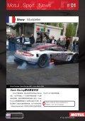Motul . Sport . News 01 Happy New Year - Page 3