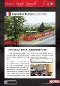 Motul . Sport . News 01 Happy New Year - Page 4