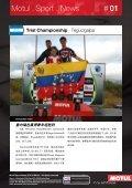 Motul . Sport . News 01 Happy New Year - Page 6