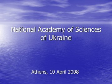 National Academy of Sciences of Ukraine