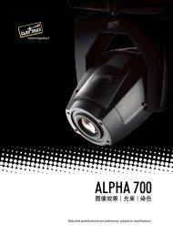 Alpha 700 系列 - ACE