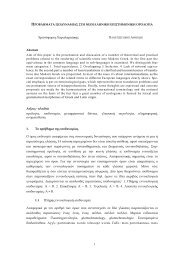 1 Abstract Aim of this paper is the presentation and discussion of a ...