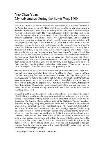 Yao Chen-Yuan: My Adventures During the Boxer War, 1900