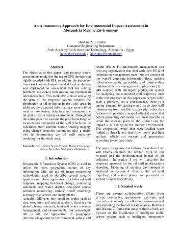 ebook конспект лекций по учебной дисциплине бухгалтерский и