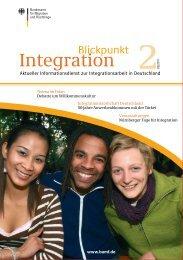 Integration - West