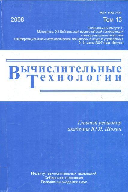 Открыть документ (1.94 mb)