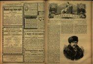 Vasárnapi Ujság 1879. 26. évf. 43. sz. október 26. - EPA