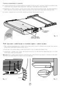 Инструкция по установке GCL 600-700.pdf - Page 7