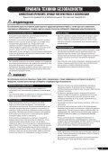 EMX5016CF Owner's Manual - Yamaha - Page 3