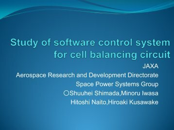 Study of software control system for cell balancing circuit