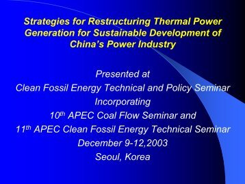PowerPoint ???? - Expert Group on Clean Fossil Energy