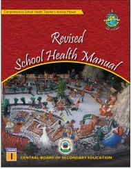 to view or download - CBSE