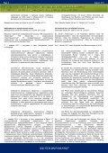 по состоянию на июль 2011 - spb-hamburg.de - Seite 2