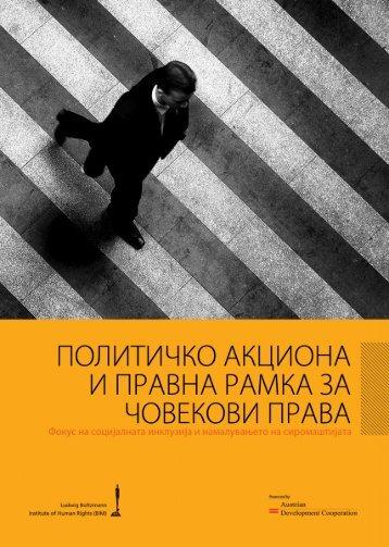 Политичко акциона и правна рамка за човекови права Фокус на ...