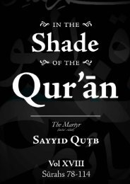 Volume 18 Surah 78 - 114 - Enjoy Islam