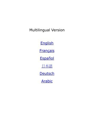 Multilingual Version English Français Español 日本語 Deutsch ...