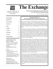 The Exchange - National Committee on United States-China Relations