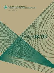 中期報告2008/09 - 恒基兆業地產集團