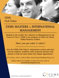 What is CEMS?