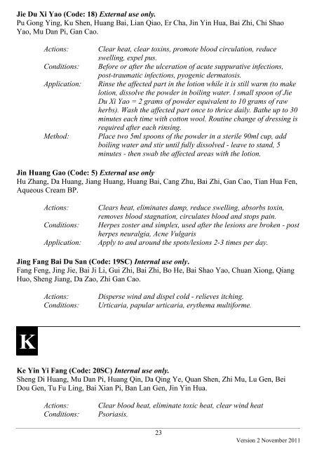 Hua Ban Jie Du Tang (Code