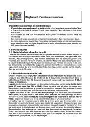 Iscrizione al servizio di prestito - Comune di Modena