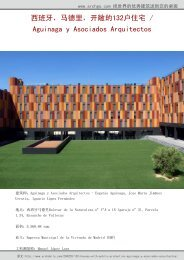西班牙,马德里,开敞的132户住宅/ Aguinaga y Asociados ... - ArchGo!