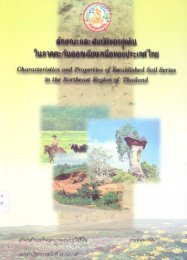 Characteristics and Properties of Established Soil Series in the ...