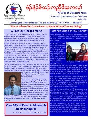 KOM Newsletter, Spring 2011 - Karen Organization of Minnesota