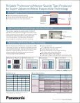 AdvancedMasterQuality Tape - Tape Resources - Page 2
