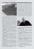 gabioni - Page 2