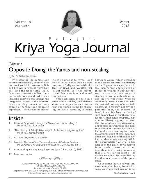 Download Babaji S Kriya Yoga
