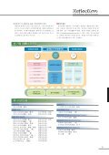 한국어 - Page 5