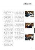 한국어 - Page 7