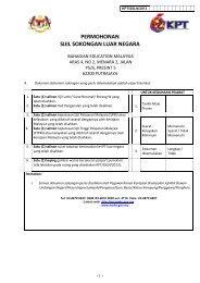 permohonan sijil sokongan luar negara - Jabatan Pengajian Tinggi