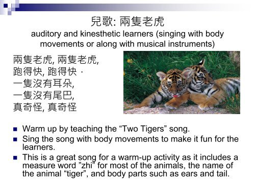 Animals and Measure Words Demonstrative Pronouns