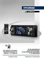 H-CMD4016.pdf (487.69 кб) - Hyundai Electronics